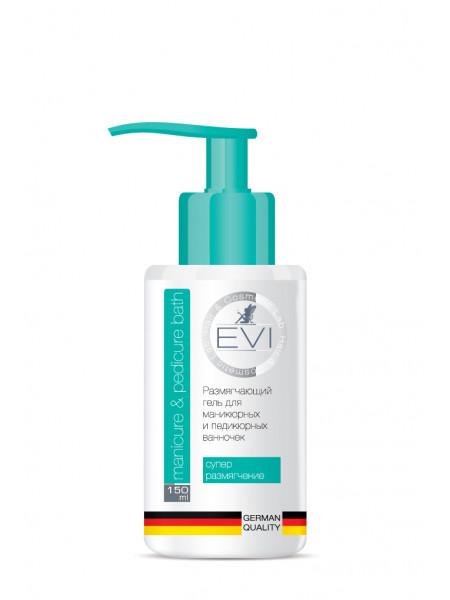 EVI Professional Размягчающий гель для маникюрных и педикюрных ванночек 150 мл.