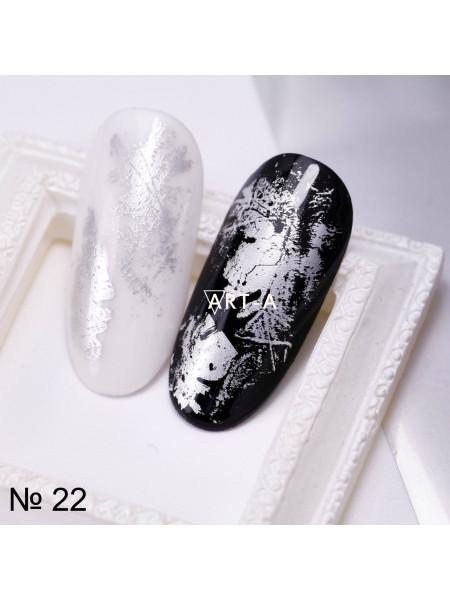 Фольга для дизайна ногтей СЕРЕБРО №23