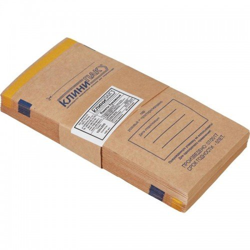 Пакеты бумажные самоклеящиеся КЛИНИПАК 150x250 (крафт, 100 шт.) в Нижнем Новгороде